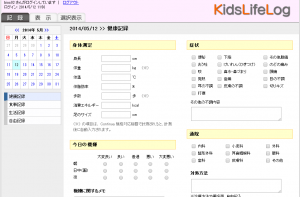 kids03